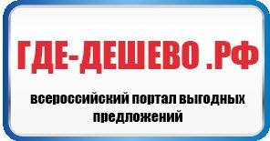 Каталог организаций